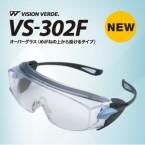 vs-302f